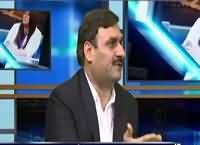 News Night with Neelum Nawab (Current Issues) – 22nd October 2016