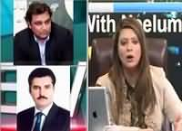 News Night With Neelum Nawab (Current Issues) - 27th August 2016
