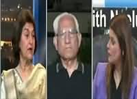News Night with Neelum Nawab (Cyber Crime Bill) – 31st July 2016