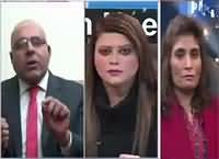 News Night with Neelum Nawab (Daish in Pakistan) – 3rd January 2016
