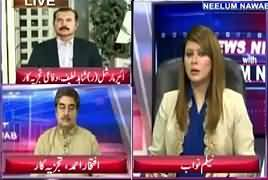 News Night with Neelum Nawab (Dawn Leaks Issue) – 11th May 2017
