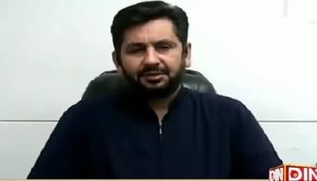 News Night With Neelum Nawab (Discussion on Nawaz Modi Meeting) – 12th July 2015