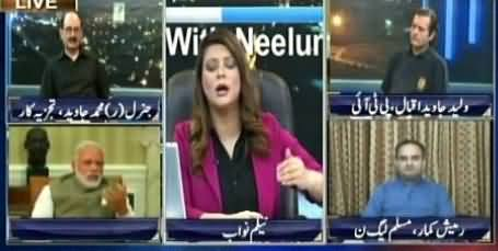 News Night With Neelum Nawab (Do More Ka Mutalba) - 10th June 2016