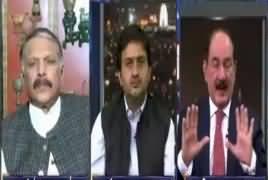 News Night with Neelum Nawab (Ehsanullah Ehsan Ka Aitraf) – 26th April 2017