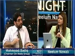 News Night With Neelum Nawab (Electricity Crisis, Who Is Responsible?) – 5th July 2015