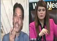 News Night With Neelum Nawab (Faisal Raza Abidi Exclusive) – 10th April 2016