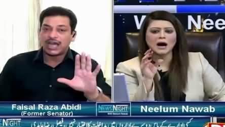 News Night With Neelum Nawab REPEAT (Faisal Raza Abidi Exclusive) – 27th September 2015