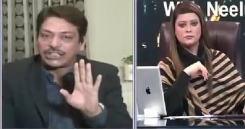 News Night with Neelum Nawab REPEAT (Faisal Raza Abidi Exclusive) – 26th December 2015