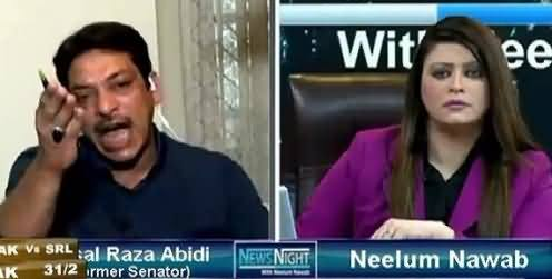 News Night With Neelum Nawab (Faisal Raza Abidi Exclusive Interview) – 1st August 2015