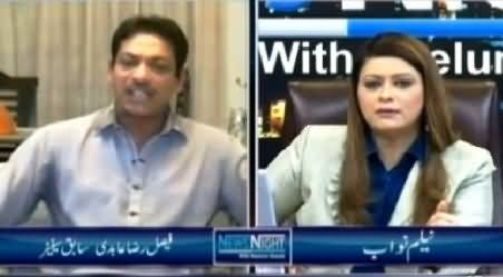 News Night with Neelum Nawab (Faisal Raza Abidi Exclusive Interview) – 20th June 2015