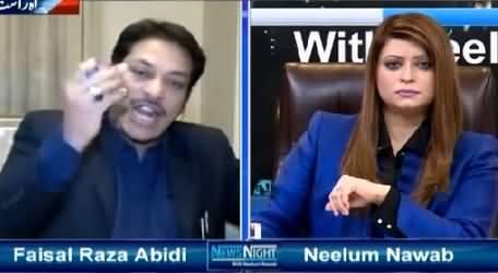 News Night with Neelum Nawab REPEAT (Faisal Raza Abidi Interview) – 3rd April 2015