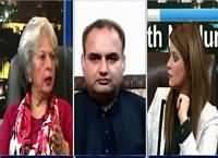 News Night with Neelum Nawab (Future of Mustafa Kamal Group) – 12th March 2016
