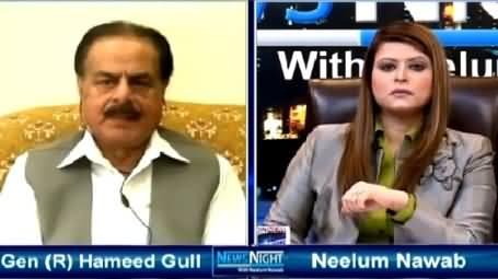 News Night with Neelum Nawab (Gen (R) Hamid Gul Exclusive Interview) – 10th April 2015