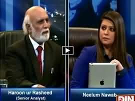 News Night With Neelum Nawab (Haroon Rasheed Exclusive) - 18th January 2015