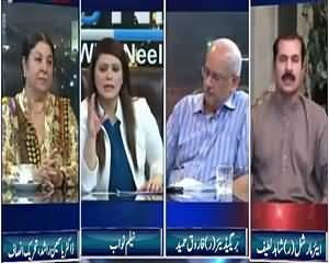 News Night With Neelum Nawab (Has Afghan President Trapped?) – 31st July 2015