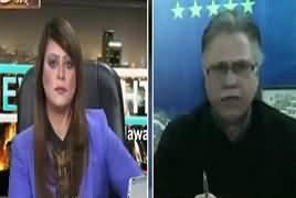 News Night with Neelum Nawab (Hassan Nisar Exclusive Interview) – 20th January 2017