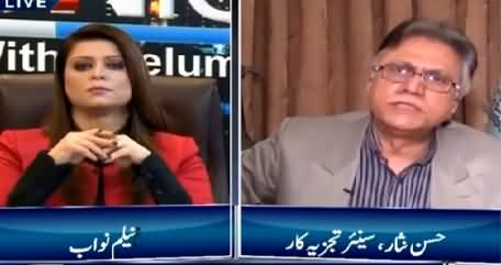 News Night With Neelum Nawab (Hassan Nisar Special Interview) – 13th February 2015