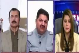 News Night with Neelum Nawab (Ilzamat Ki Siasat) – 24th May 2017