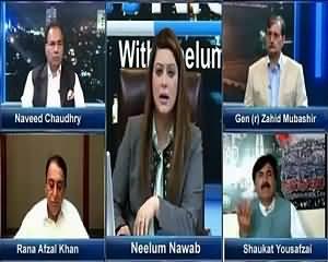 News Night With Neelum Nawab (Imran Farooq Murder Case) – 27th June 2015