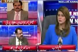 News Night with Neelum Nawab (Imran Khan Case) – 25th May 2017