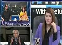 News Night with Neelum Nawab (Imran Khan Ka Imtehan) – 13th May 2016