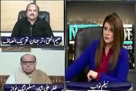 News Night with Neelum Nawab (Imran Khan's Statement) – 7th March 2017