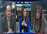 News Night With Neelum Nawab (Imran, Reham Divorce) – 30th October 2015