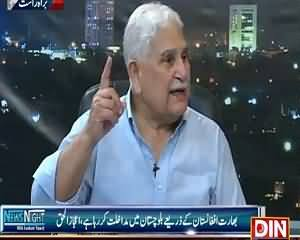 News Night With Neelum Nawab (India Cancels Negotiations) – 21st August 2015
