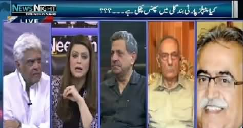 News Night With Neelum Nawab (Is PPP In Trouble?) – 21st June 2015
