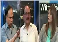 News Night with Neelum Nawab (Is USA Behind Turkey Coup) – 17th July 2016
