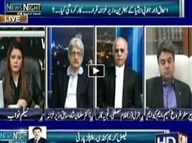 News Night With Neelum Nawab (Ishaq Dar Ko Award) - 9th October 2016