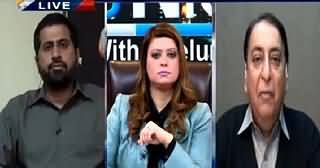 News Night with Neelum Nawab (Issues Are Increasing) – 22nd March 2015