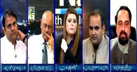 News Night with Neelum Nawab (Judicial Commission Ka Qayaam) – 11th April 2015