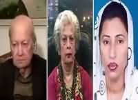 News Night with Neelum Nawab (Karachi Situation) – 19th December 2015