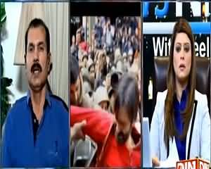News Night with Neelum Nawab (Kashmir Issue) – 29th May 2015