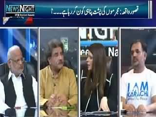 News Night With Neelum Nawab (Kasur Video Scandal) – 9th August 2015
