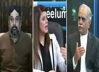 News Night with Neelum Nawab (Khawateen Ka Qatal) REPEAT – 19th June 2016