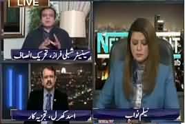 News Night with Neelum Nawab (Lahore Blast) – 14th February 2017