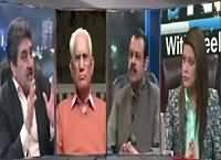 News Night With Neelum Nawab (LB Poll in Punjab & Sindh) – 1st November 2015