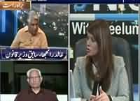 News Night with Neelum Nawab (Meeting in Rangers HQ) – 26th June 2016