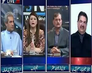 News Night With Neelum Nawab (Military Courts) – 7th August 2015