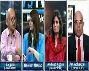 News Night With Neelum Nawab (Military Courts, Good or Bad?) – 8th August 2015