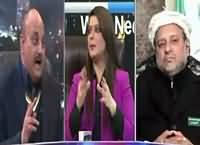 News Night with Neelum Nawab (Modi's Pakistan Visit) – 25th December 2015
