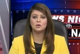 News Night With Neelum Nawab (MQM Vs PSP) – 11th November 2017