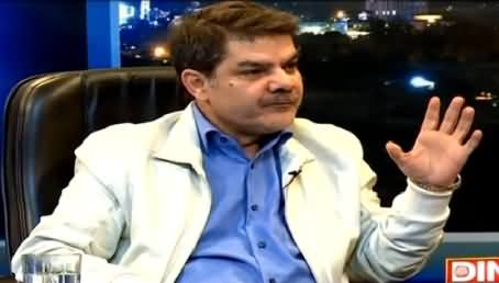 News Night With Neelum Nawab (Mubashir Luqman Exclusive Interview) - 24th January 2015