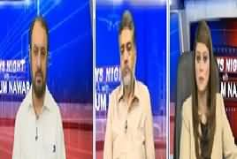 News Night With Neelum Nawab (Mufahimat Ki Siasat) – 21st October 2017