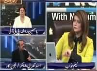 News Night with Neelum Nawab (Mustafa Kamal) – 4th March 2016