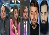 News Night With Neelum Nawab (NA-122 Maarka) – 4th October 2015