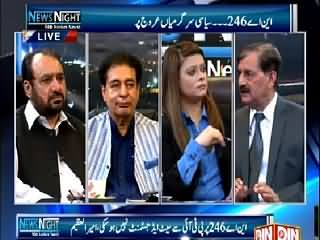 News Night with Neelum Nawab (NA-246, Political Environment Heated) – 19th April 2015