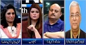 News Night with Neelum Nawab (NA-246, PTI Vs MQM) – 4th April 2015